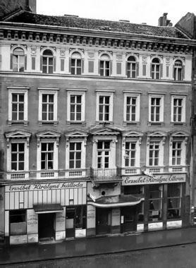 Старый вид отеля